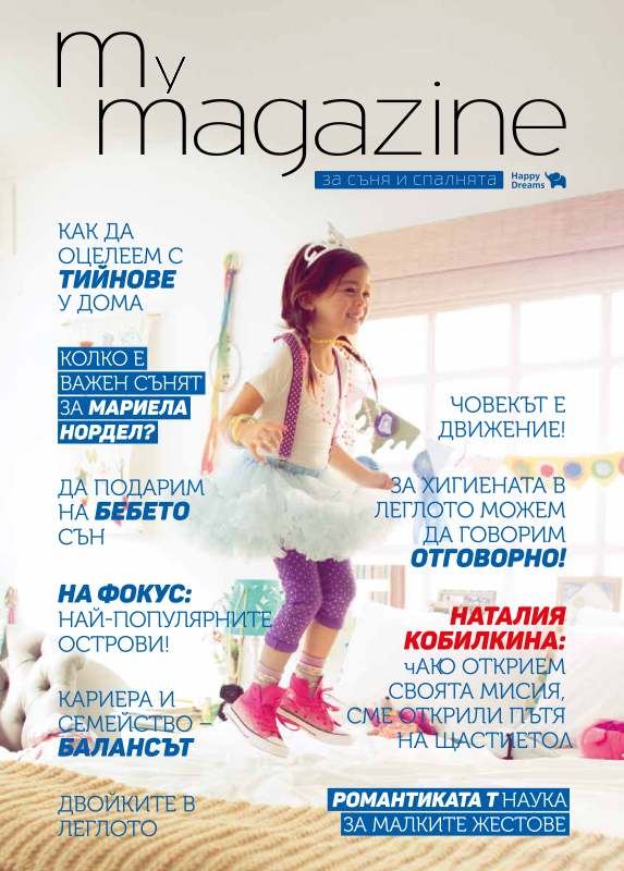 Happy Dreams Magazine