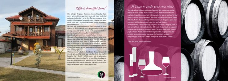 Wineblending brochure by Well Done