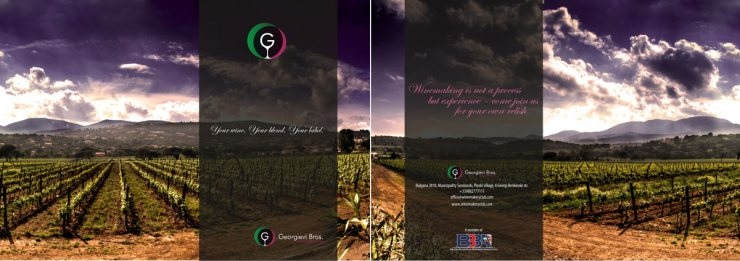 Winemaking brochure by Well Done